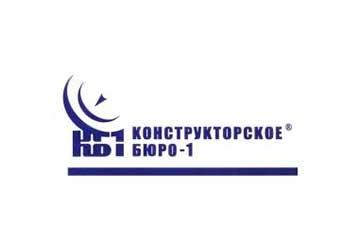 ОАО «Конструкторское бюро транспортного машиностроения», г. Омск