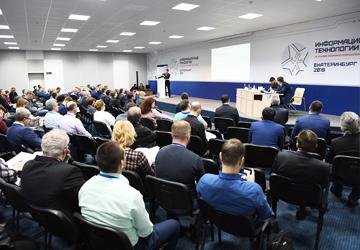В Екатеринбурге прошел VIII Форум «ИТ на службе оборонно-промышленного комплекса»