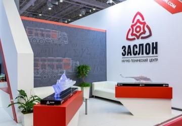 Внедрение ИСУПП «Omega Production» на предприятии АО «ЗАСЛОН»