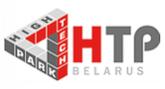Парк Высоких Технологий Республики Беларусь
